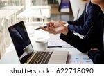 business concept. business... | Shutterstock . vector #622718090