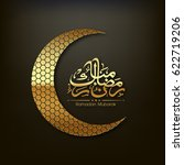 illustration of ramadan mubarak ... | Shutterstock .eps vector #622719206
