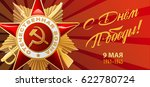 victory day. 9 may   russian... | Shutterstock .eps vector #622780724