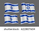 3d waving flag of israel.... | Shutterstock .eps vector #622807604