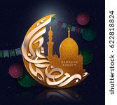 arabic calligraphy design for... | Shutterstock .eps vector #622818824