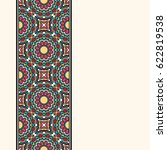 floral oriental pattern with... | Shutterstock . vector #622819538