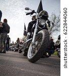 shymkent  kazakhstan   march 15 ...   Shutterstock . vector #622844060