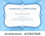 certificate of appreciation... | Shutterstock .eps vector #622867868