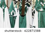 holy week procession  detail of ... | Shutterstock . vector #622871588