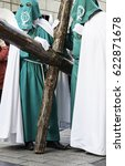 holy week procession  detail of ... | Shutterstock . vector #622871678