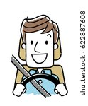 driving man  smile | Shutterstock .eps vector #622887608
