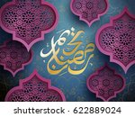 arabic calligraphy design for... | Shutterstock . vector #622889024