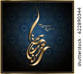 arabic calligraphy design for... | Shutterstock .eps vector #622890344