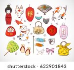 japan colored doodle sketch... | Shutterstock .eps vector #622901843
