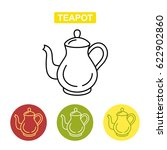 Teapot Icon. Kettle Icon....