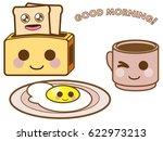 kawaii vector food and drink... | Shutterstock .eps vector #622973213