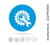 repair tool sign icon. service...   Shutterstock .eps vector #622993400