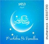 vector illustration of ramadan... | Shutterstock .eps vector #623037350