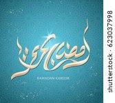 arabic calligraphy design for... | Shutterstock . vector #623037998