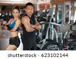 portrait of confident fit... | Shutterstock . vector #623102144