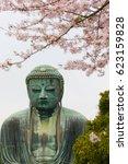 big buddha or great buddha of...   Shutterstock . vector #623159828
