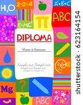 certificates kindergarten and... | Shutterstock .eps vector #623164154