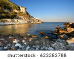 ancient paola tower at circeo... | Shutterstock . vector #623283788