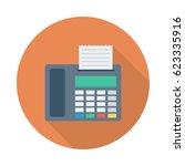 fax machine  | Shutterstock .eps vector #623335916