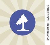 telescope icon. sign design....
