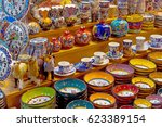 some kind of colorful ceramics... | Shutterstock . vector #623389154