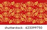 hohloma branch waves seamless... | Shutterstock .eps vector #623399750