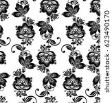romantic seamless floral... | Shutterstock .eps vector #623490170