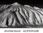 The Majestic Mountain In Tibet...