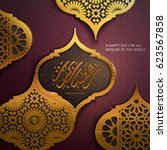 arabic calligraphy design for... | Shutterstock .eps vector #623567858