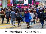 hong kong  hong kong   march 11 ... | Shutterstock . vector #623575010