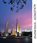 democracy monument   Shutterstock . vector #623637479