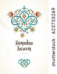 vector vintage decor  ornate... | Shutterstock .eps vector #623733269