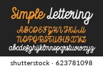 simple lettering. handwritten... | Shutterstock .eps vector #623781098