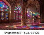 shiraz  iran   october 23  2016 ... | Shutterstock . vector #623786429