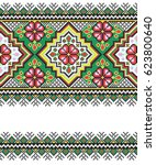 embroidered good like old... | Shutterstock .eps vector #623800640