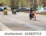shymkent  kazakhstan   march 15 ...   Shutterstock . vector #623829713