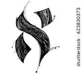 jewish black and white alphabet.... | Shutterstock .eps vector #623830373