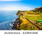 beautiful pathway of songaksan... | Shutterstock . vector #623841068