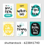 set of 6 cute cards with mother'... | Shutterstock .eps vector #623841740
