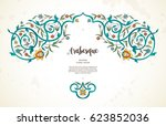 vector vintage decor  ornate... | Shutterstock .eps vector #623852036