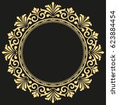 decorative line art frames for... | Shutterstock .eps vector #623884454
