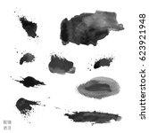 set of dark black vector... | Shutterstock .eps vector #623921948