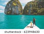 the anchorman  | Shutterstock . vector #623948630