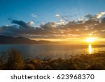 erhai lake  china | Shutterstock . vector #623968370