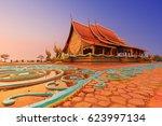 sirindhorn wararam phu prao... | Shutterstock . vector #623997134