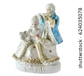 Small photo of Serial porcelain figurine The Musical Duo isolated on white background
