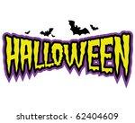 halloween tag  bat
