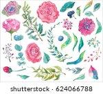 watercolor beautiful floral... | Shutterstock . vector #624066788