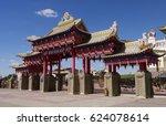 Small photo of Golden abode of Buddha Shakyamuni in Elista. Main entrance.
